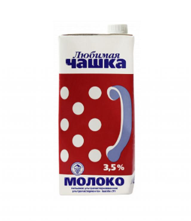 Молоко питьевое ультрапастеризованное Любимая чашка (3,5%)