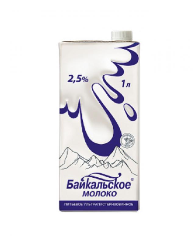 Молоко питьевое ультрапастеризованное Байкальское (2,5%)