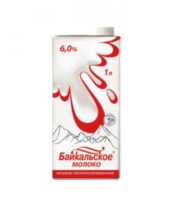 Молоко питьевое ультрапастеризованное Байкальское (6,0%)