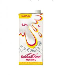 Молоко питьевое ультрапастеризованное Байкальское (4,0%)